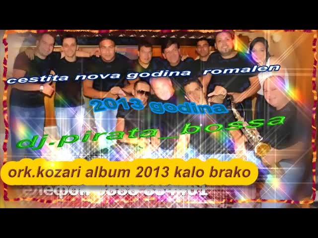 ork kozari 2013 kalo bakro