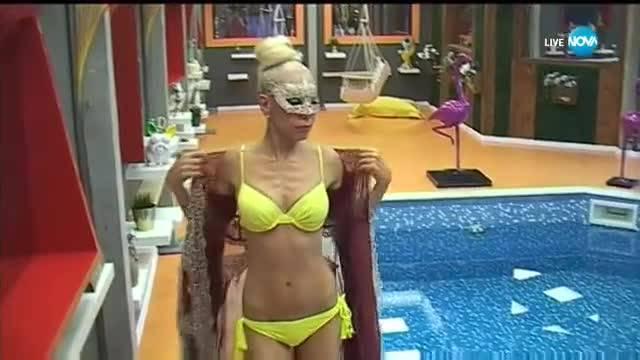 Любовна игра! Луна и Динко в басейна - Big Brother: Most wanted 2017