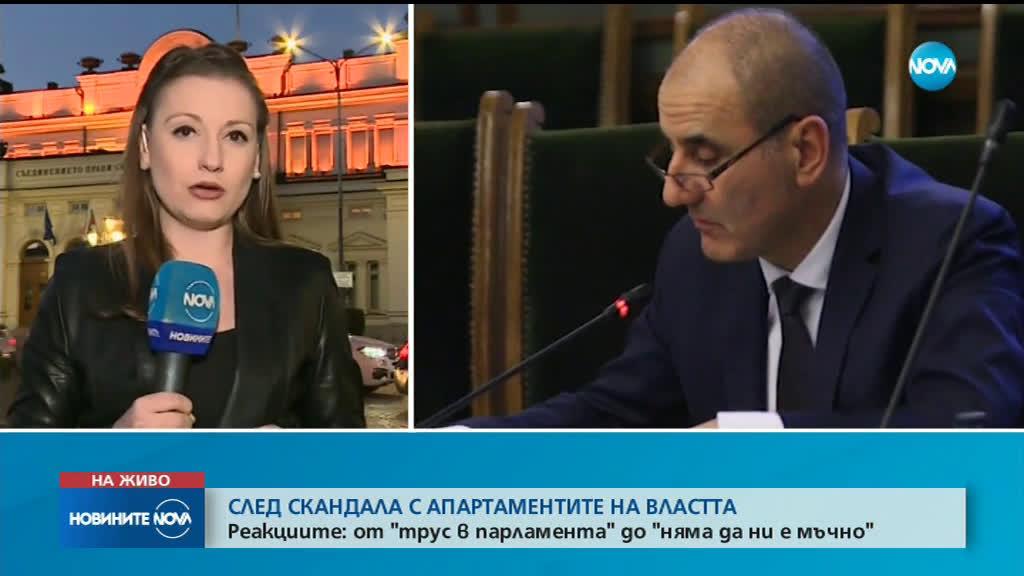 Противоречиви политически реакции след решението на Цветанов да напусне НС