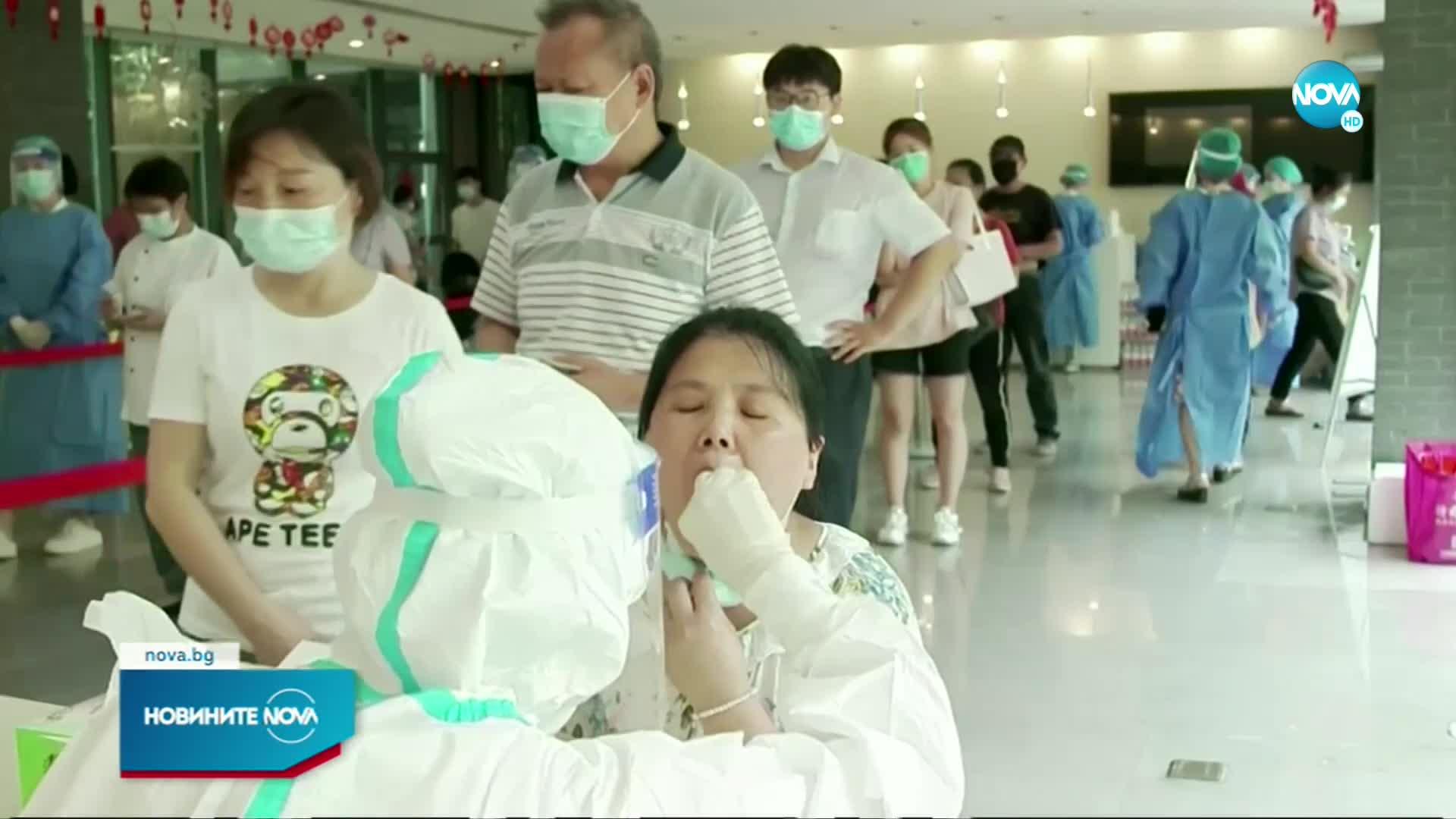 Драстични мерки в Китай след нарастване броя на заразените с COVID-19