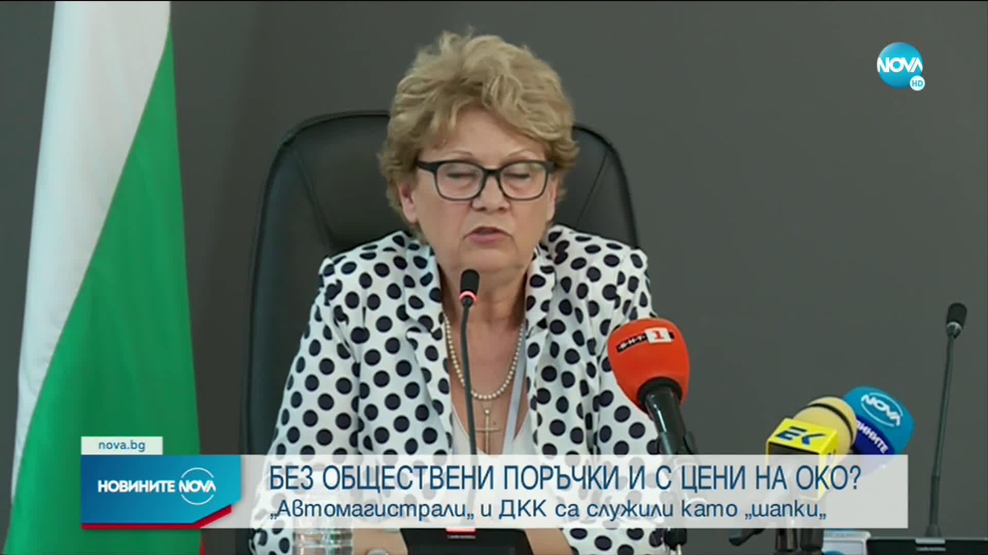 Комитова и Петков: Не развиваме малкия и среден бизнес, няма и конкуренция