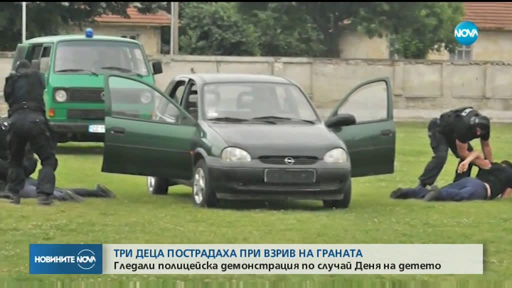 Три деца са ранени при демонстрация по повод 1 юни в Силистра