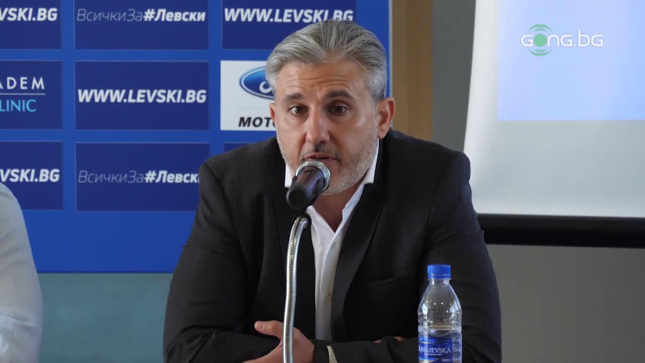 Стана ясно какво дължи Левски на Петър Хубчев и дали има дело срещу клуба