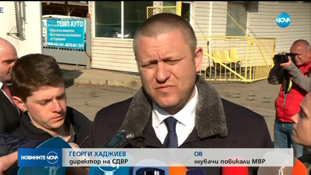 Осъдиха Явор Бахаров на пробация