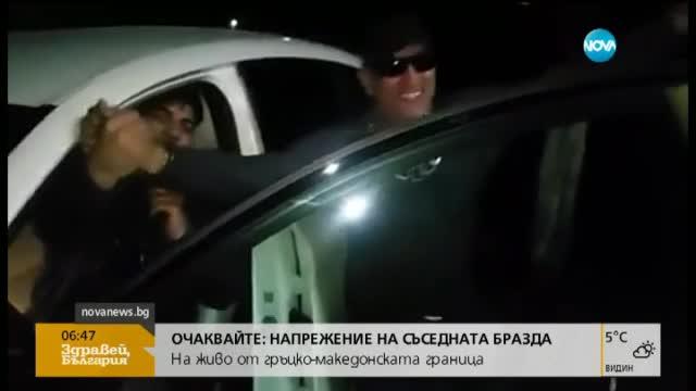Скандалният Ценко Чоков празнува за нова луксозна кола
