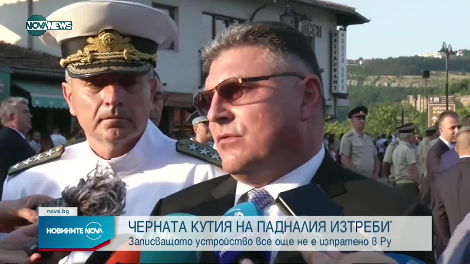 Черната кутия на падналия МиГ-29 все още не е изпратена в Русия