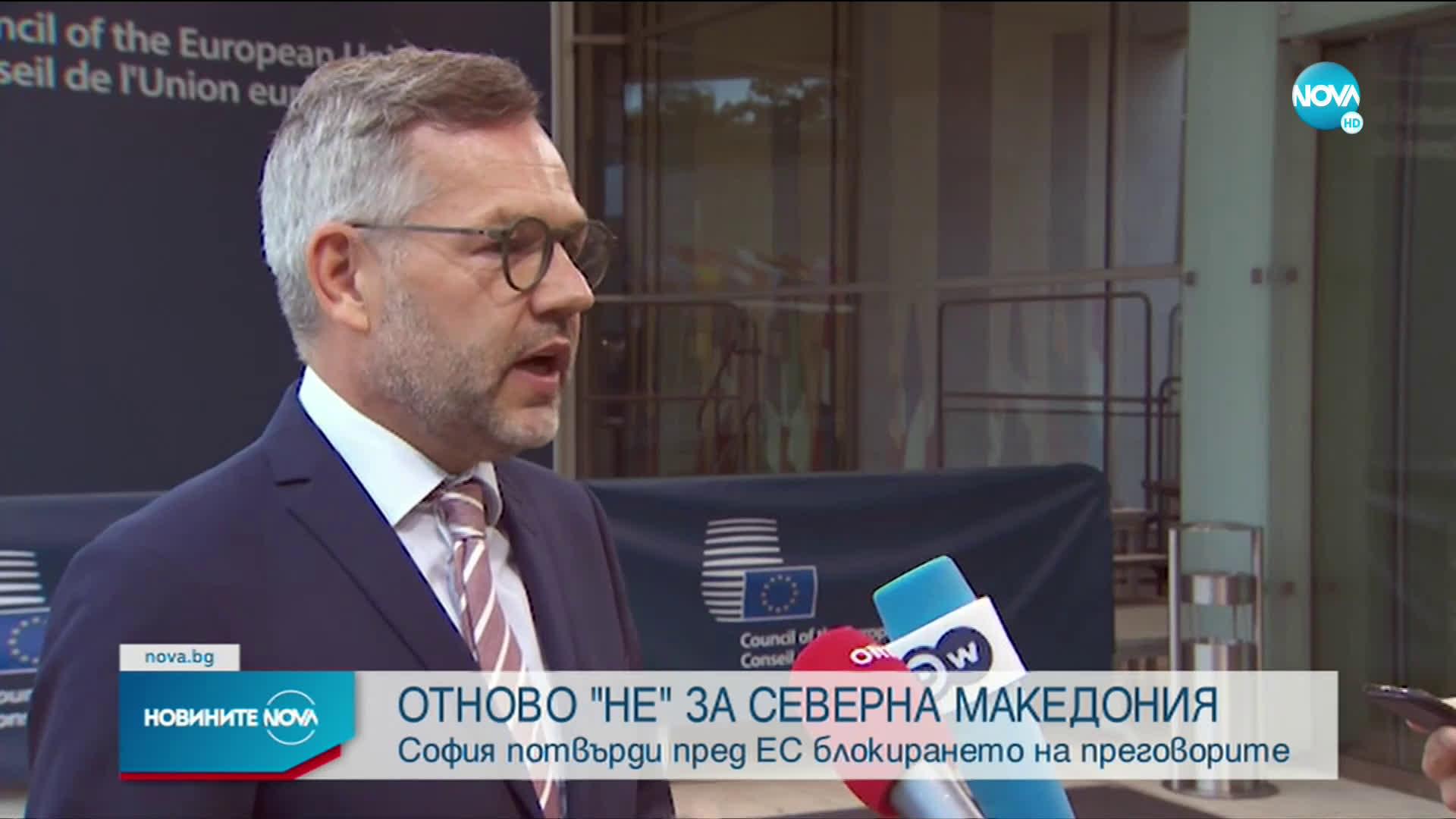 София потвърди пред ЕС блокирането на преговорите с РС Македония