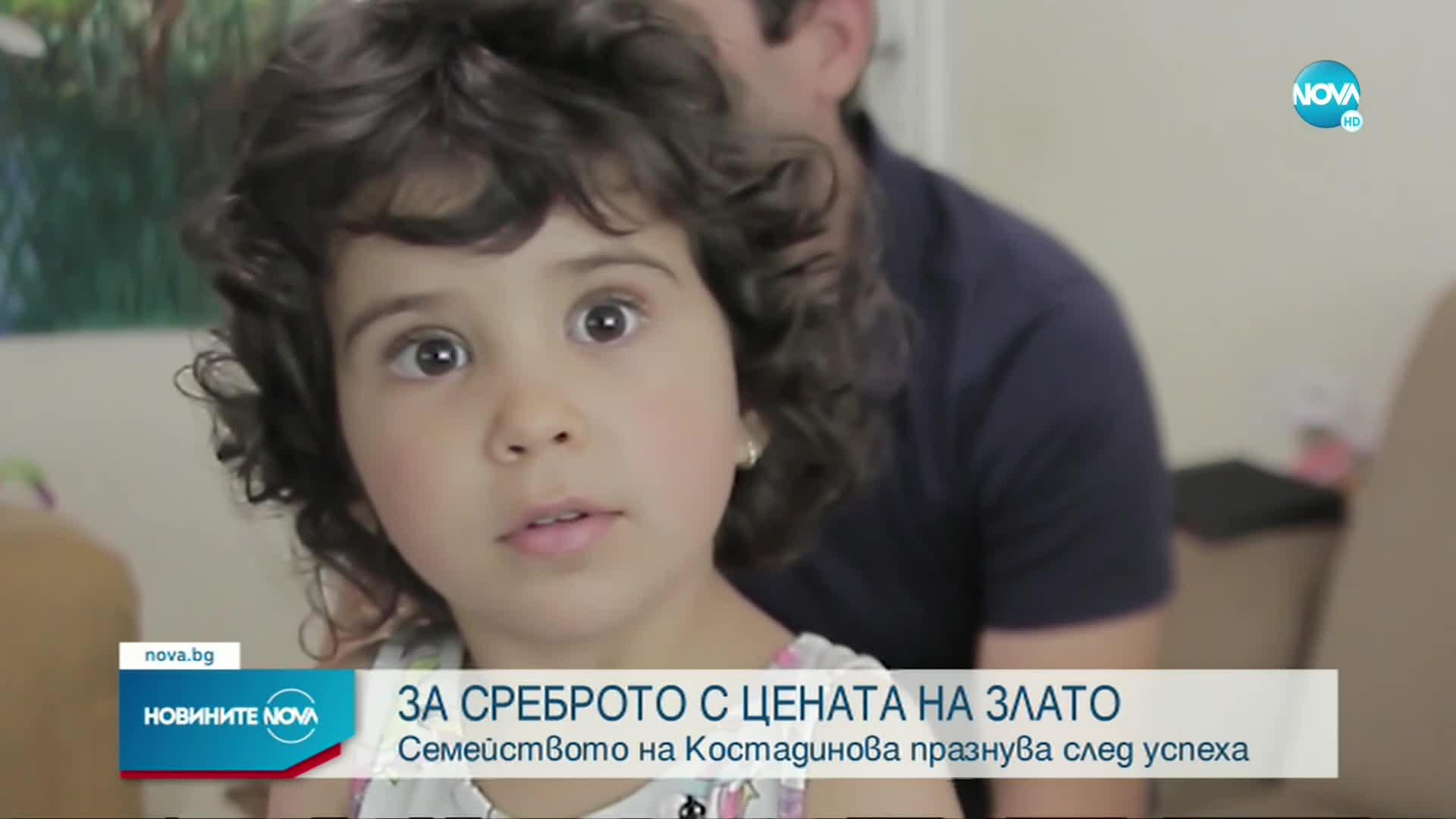 Антоанета Костадинова: Благодарна съм на Бог, че стигнах дотук