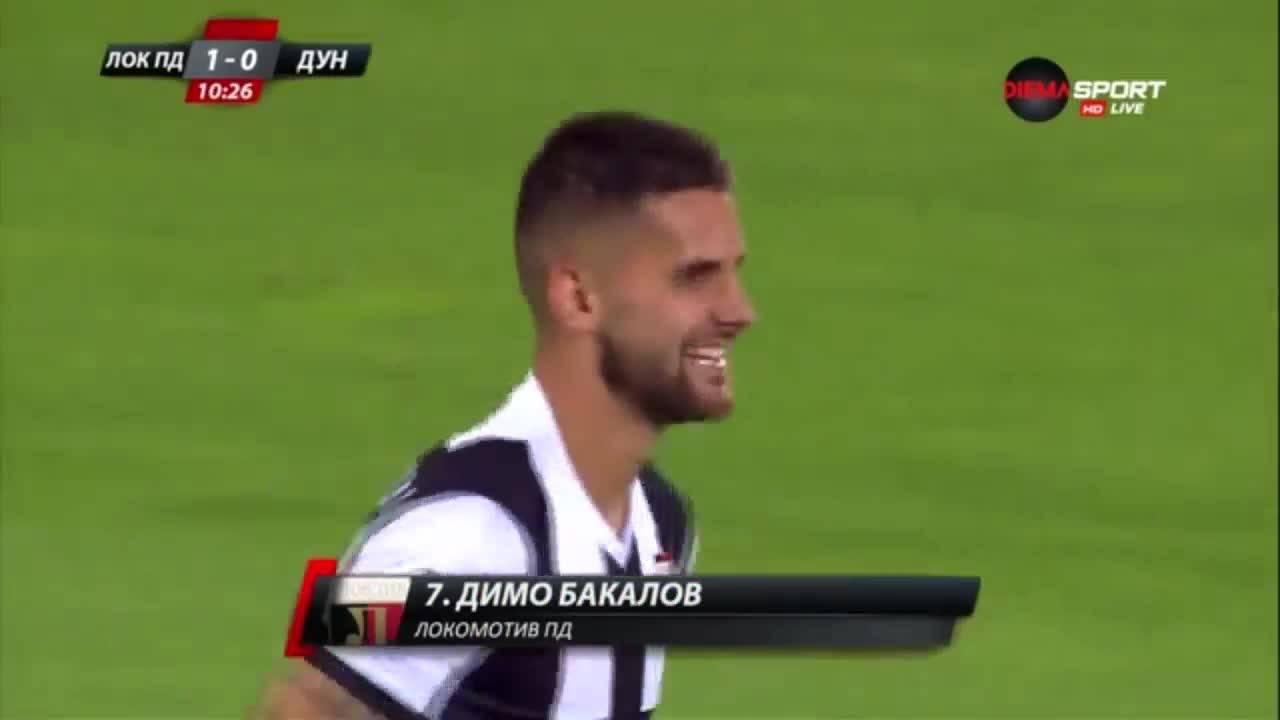 Попадение на Димо Бакалов срещу Дунав