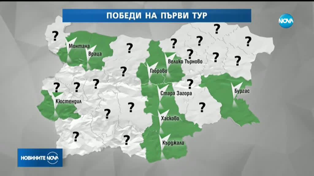 ЦИК: 51% избирателна активност на местния вот