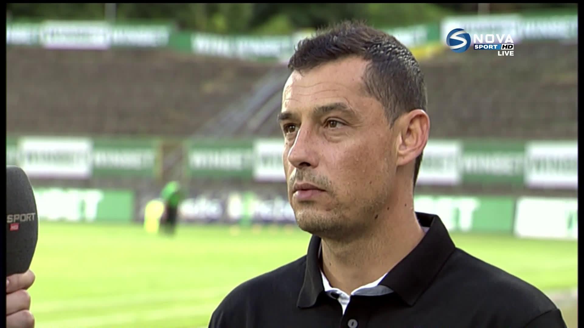Томаш: Доволен съм, трите точки отиват в Стара Загора