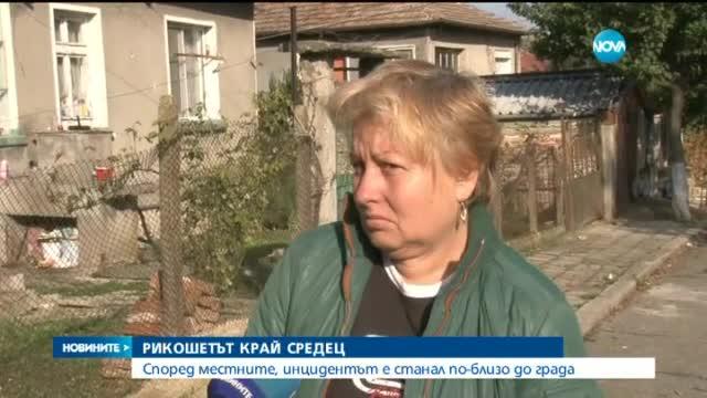 Девет следователи разследват смъртта на мигранта в Средец