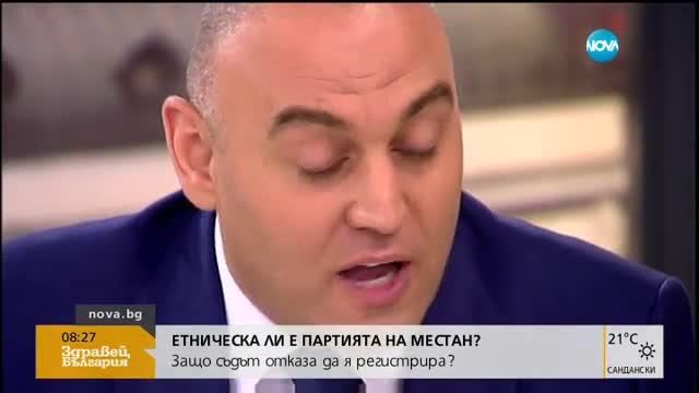 Хафъзов: Няма да сменим името на партия ДОСТ