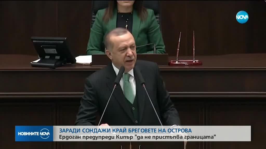 Ескалация на напрежение между Турция и Кипър
