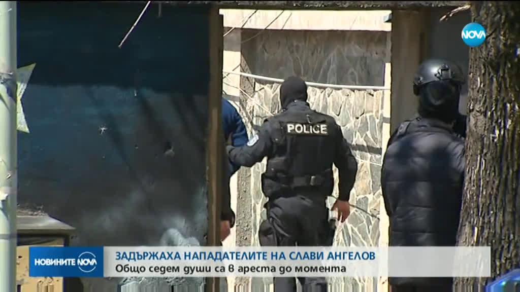 Задържаха нападателите на журналиста Слави Ангелов