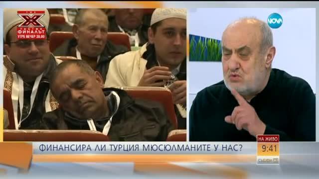 Недим Генджев: Искат да подчинят мюфтийството на Местан