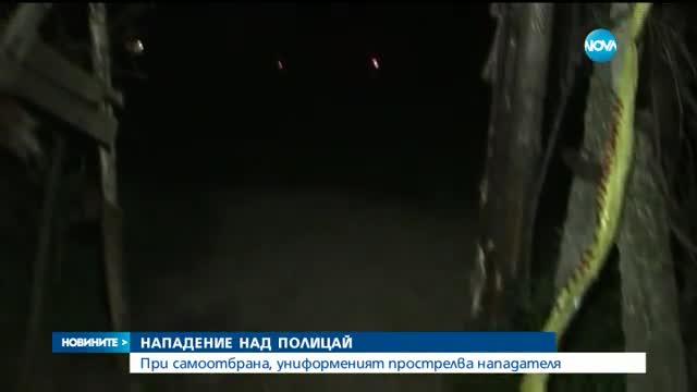 Пиян мъж нападна с брадва полицай