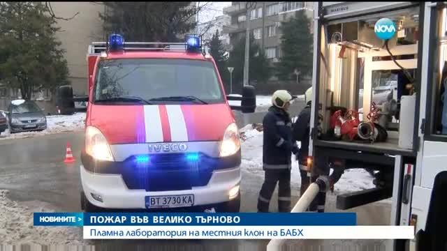Пожар избухна във Велико Търново