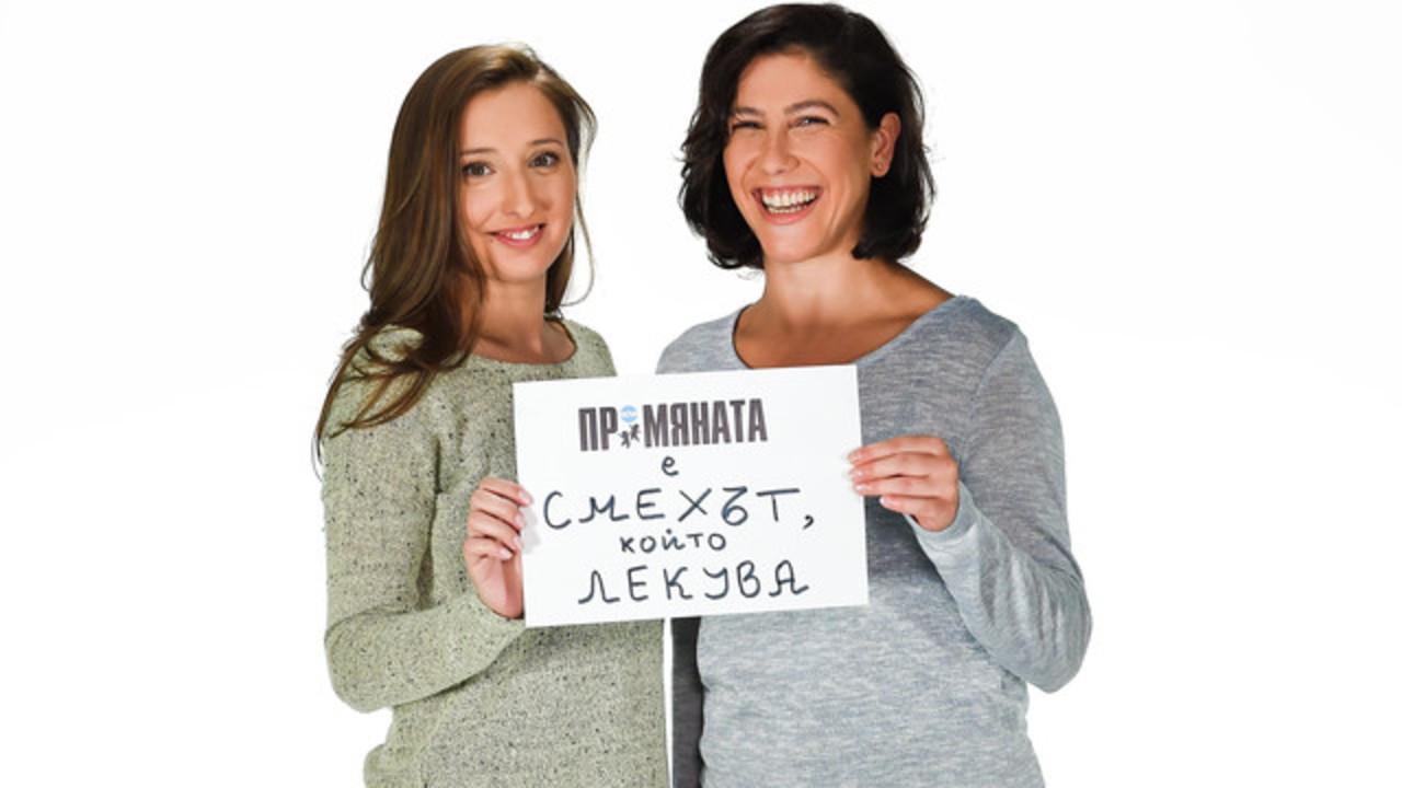 """Сдружение """" Метаморфози"""""""