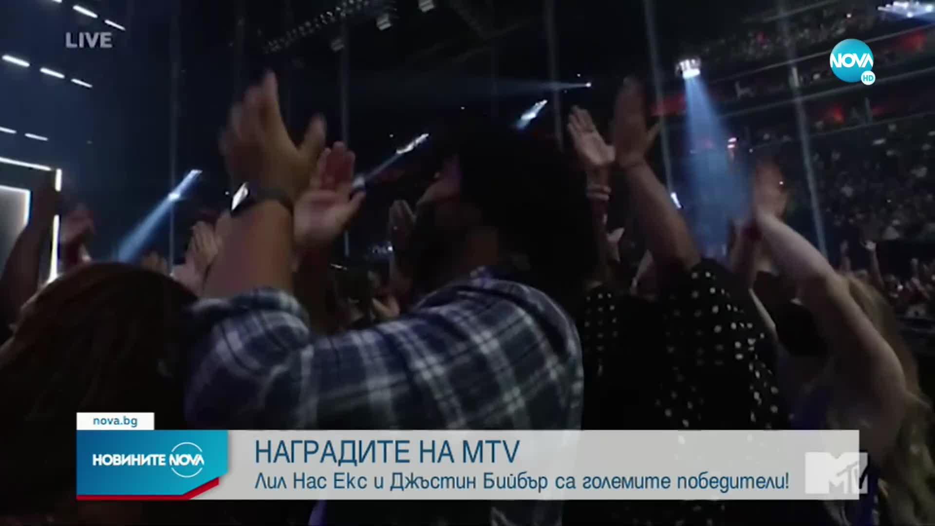 Кои са големите победители на видео музикалните награди на MTV