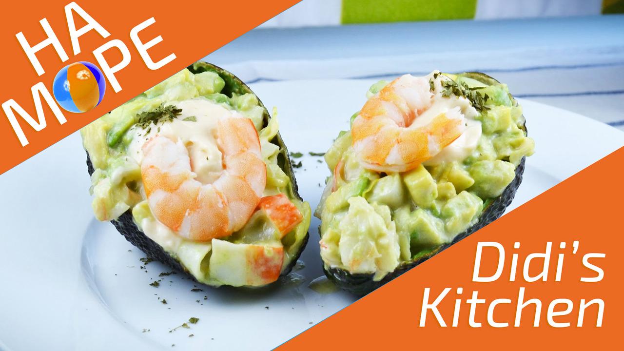 Морска салата със скариди и авокадо