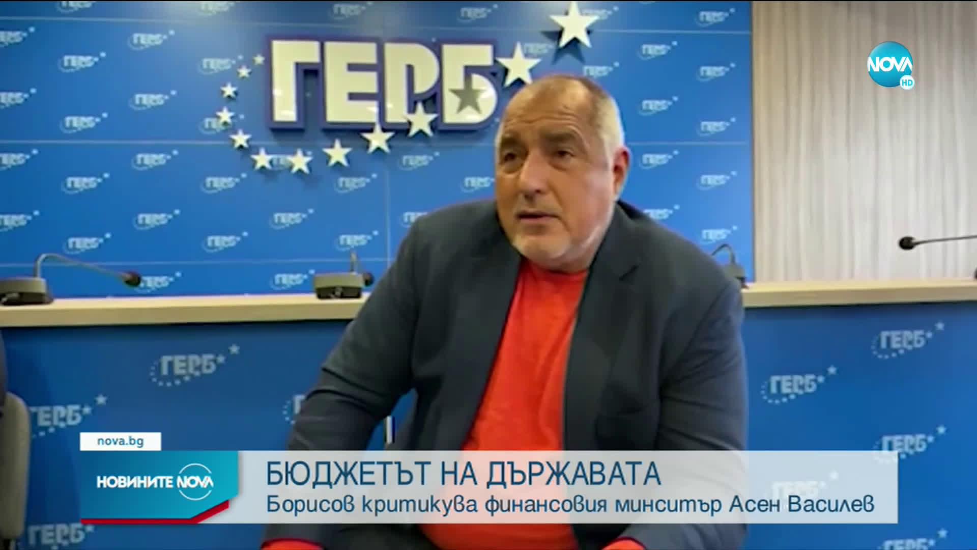 Борисов отговори на финансовия министър