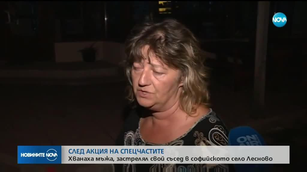 Хванаха барикадиралия се в дома си мъж, който уби съсед в Лесново
