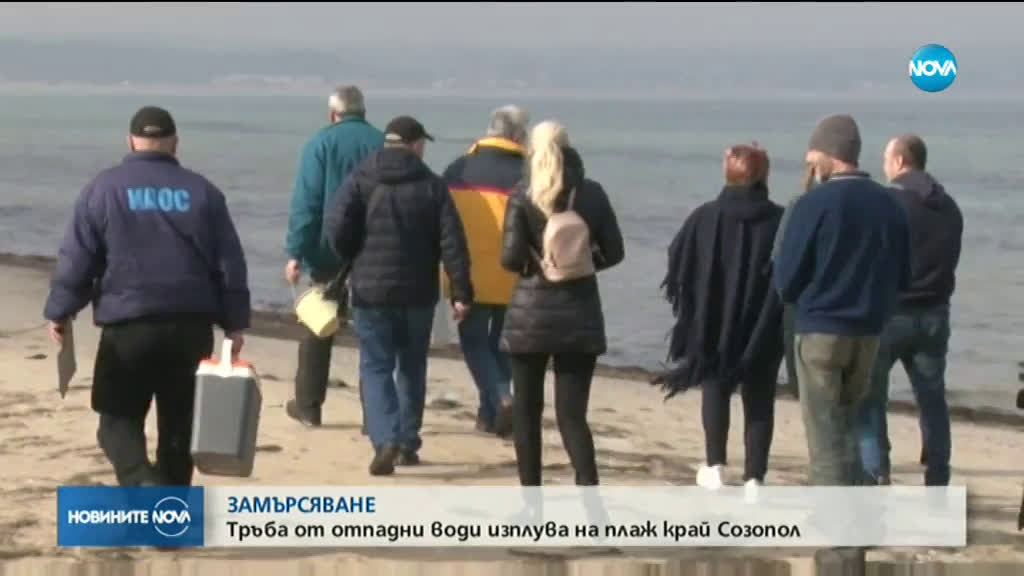 40-метрова тръба за отпадни води изплува на плаж край Созопол