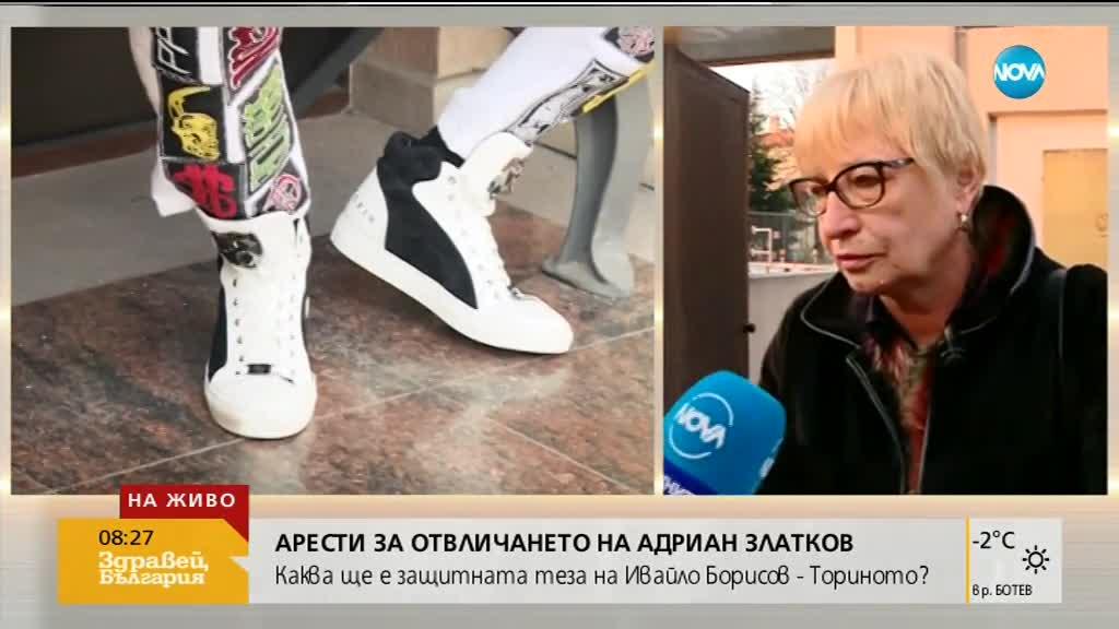 ЕКСКЛУЗИВНО: Бащата на Адриан Златков пред NOVA