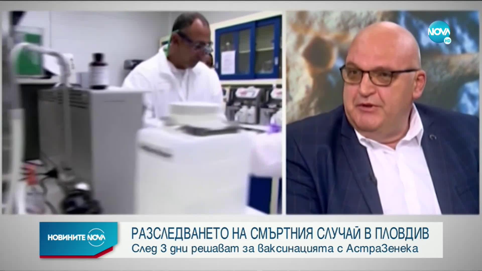 След 3 дни решават за ваксинацията с AstraZeneca (ОБЗОР)