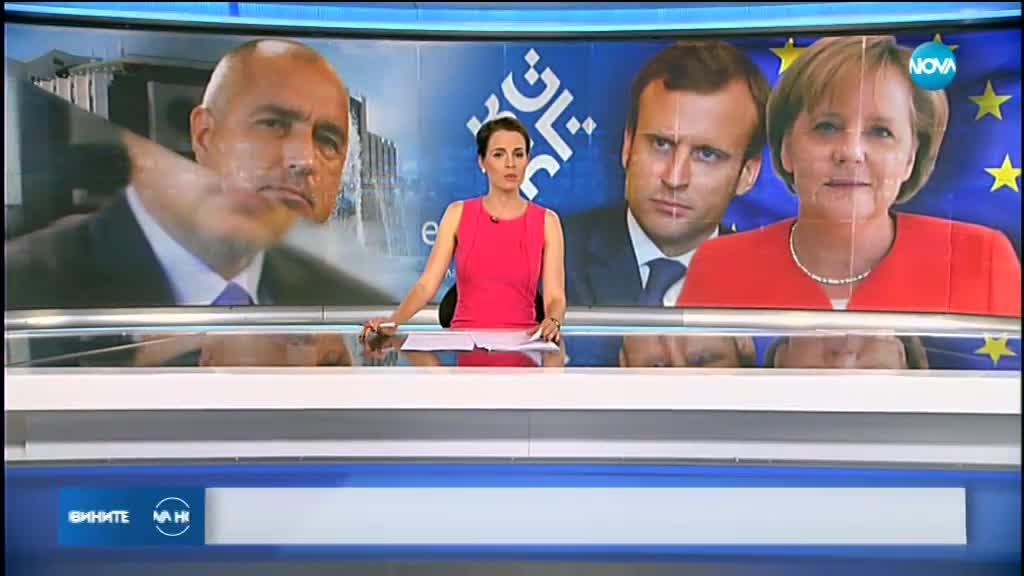 Новините на NOVA (16.05.2018 - обедна емисия)