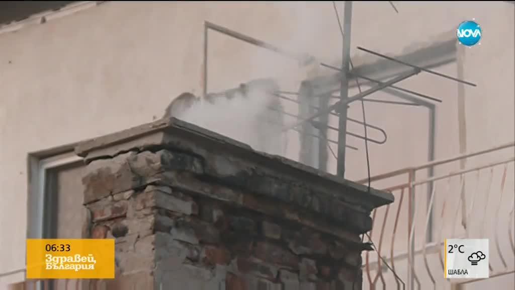 Пет столични квартала на бунт срещу мръсния въздух