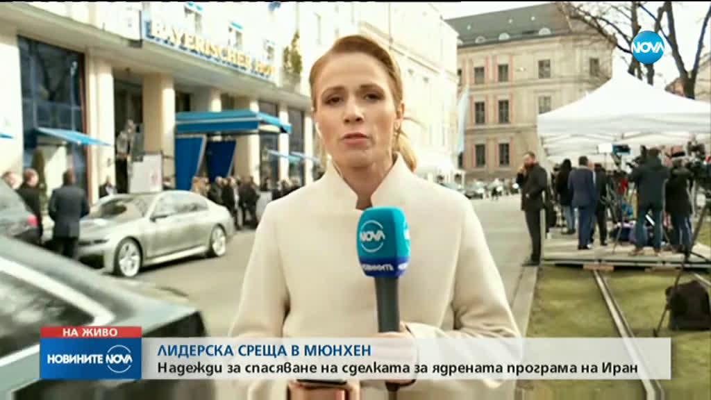 Новините на NOVA (15.02.2020 - обедна емисия)
