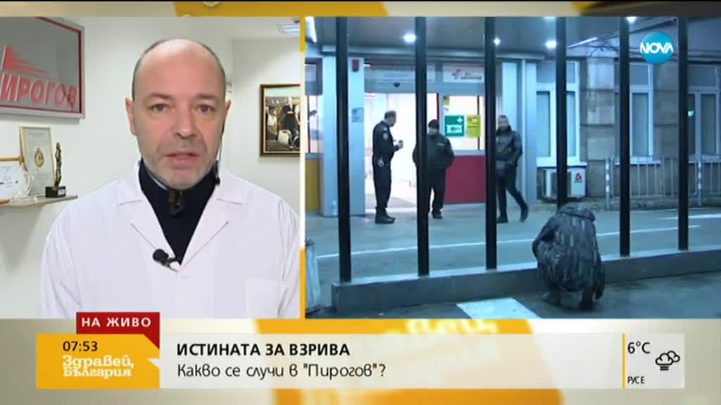 """Проф. Габровски за взрива в """"Пирогов"""": Кислородната ни система е била изрядна"""