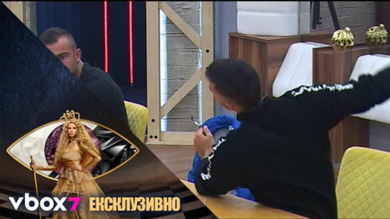 Как Наско и Papi Hans се борят за завивката - VIP Brother 2018