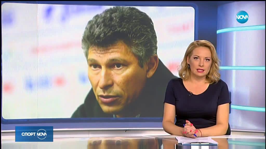 БФС обявява Красимир Балъков във вторник