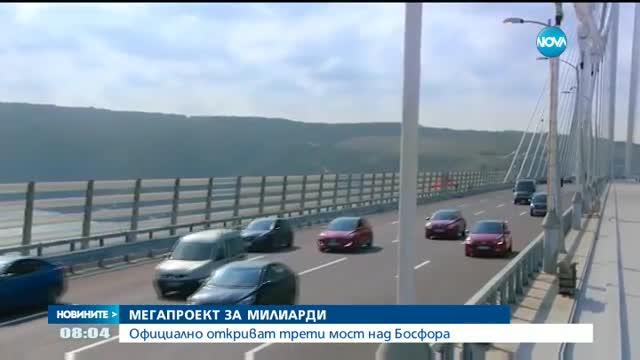 Откриват най-широкия мост в света над Босфора