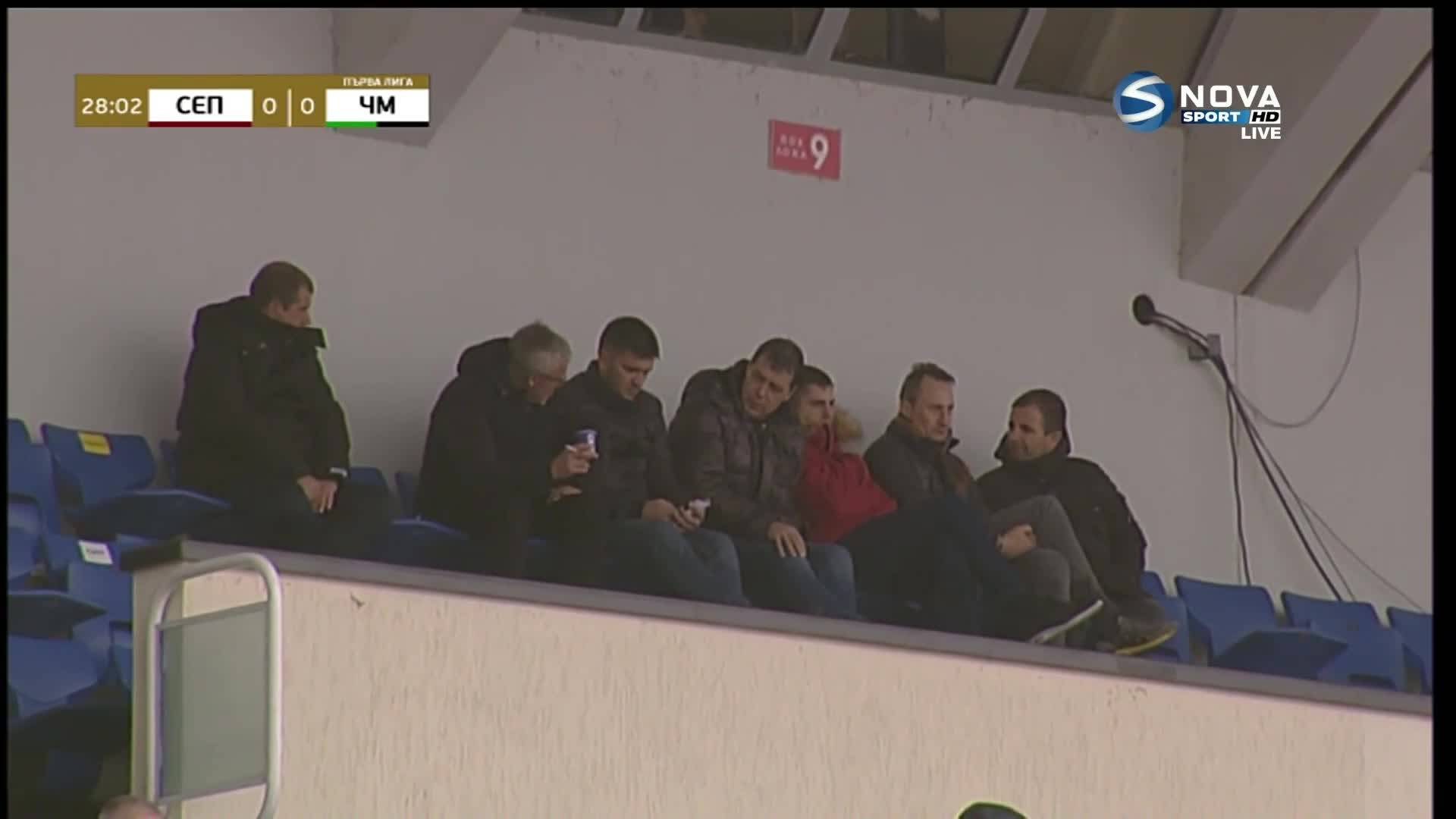 Петър Хубчев следи играчите на Септември и Черно море