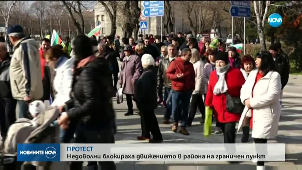 """Протест блокира движението в района на граничен пункт """"Силистра"""""""