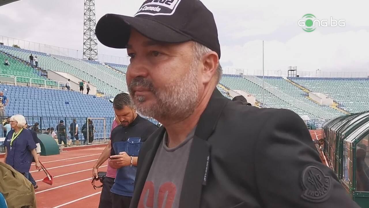 Ясен Петров се просълзи на турнир в памет на Георги Марков