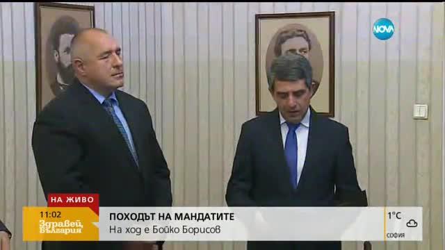 Борисов върна мандата на президента