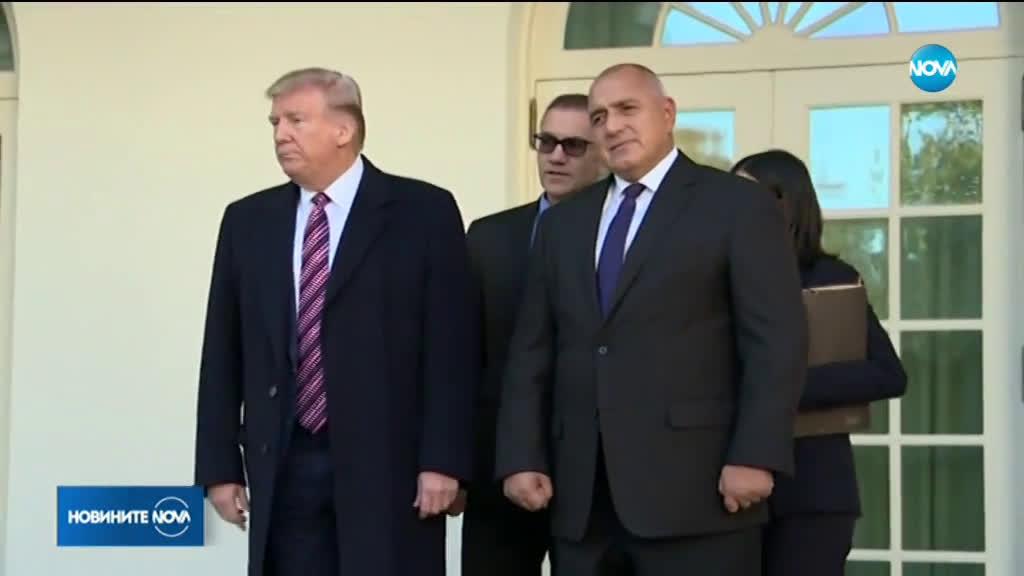 Какво си казаха Бойко Борисов и Доналд Тръмп?