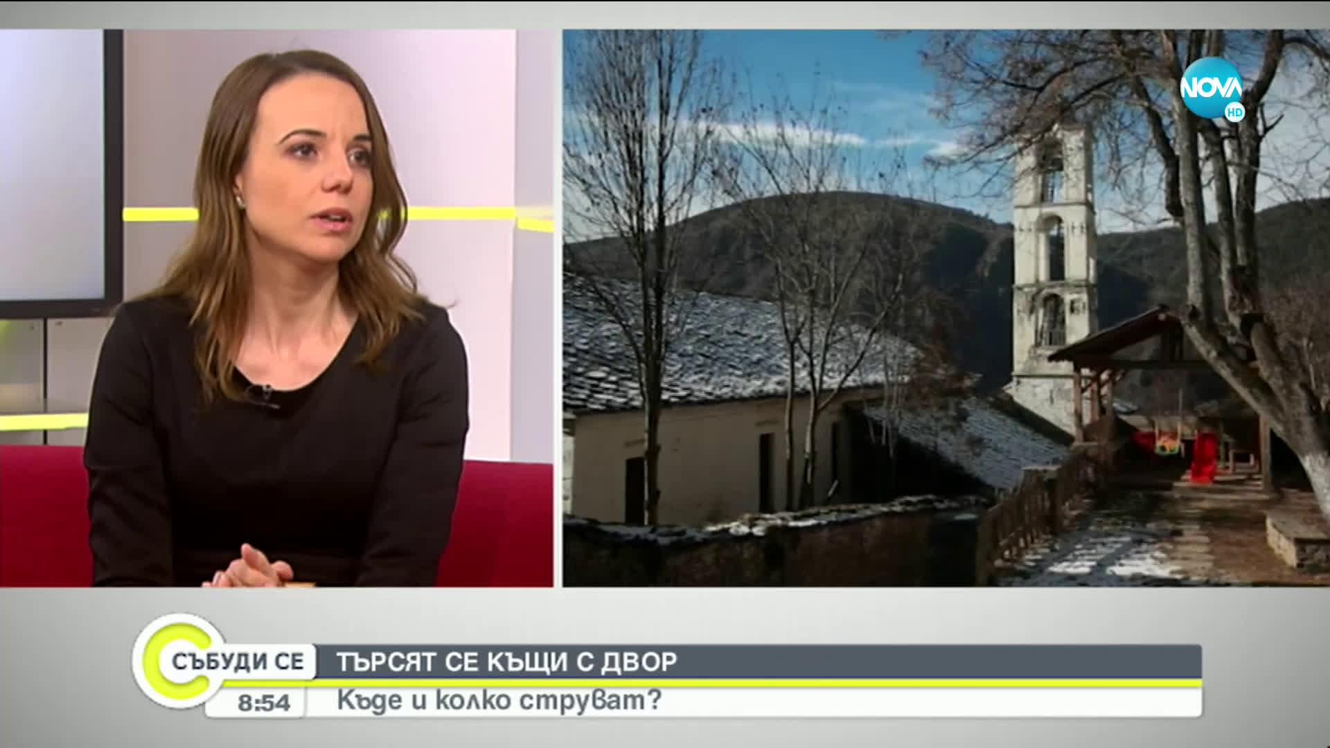 Брокери отчитат повишено търсене на имоти в Банско