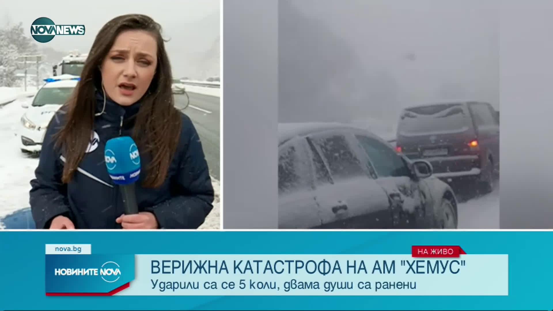 """Тежка катастрофа с 5 коли на АМ """"Хемус"""", има пострадали (ВИДЕО)"""