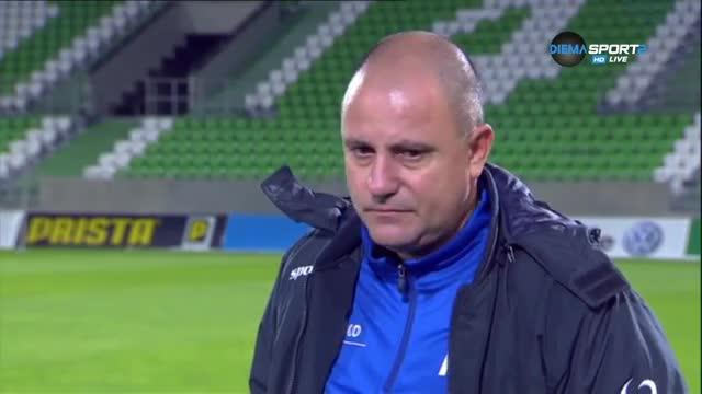 Атанас Джамбазки: Щом пътувахме, не сме отписали мача