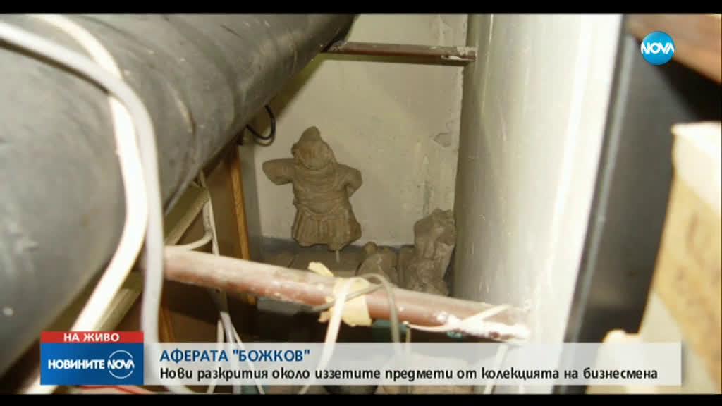 Спецпрокуратурата влезе в офиси на Божков, иззе още културни ценности (СНИМКИ)