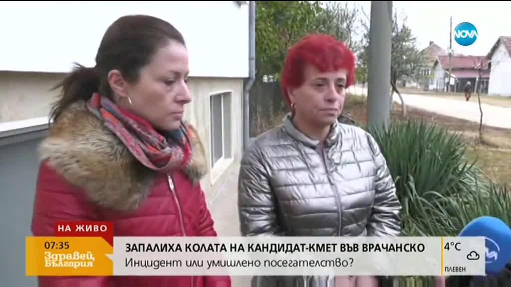 Кандидат-кметицата на Попица: Не съм получавала заплахи