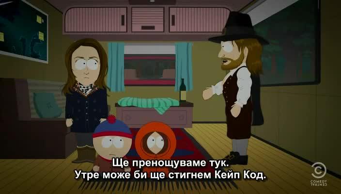 Саут Парк / Сезон 15, Епизод 13 / Бг Субтитри