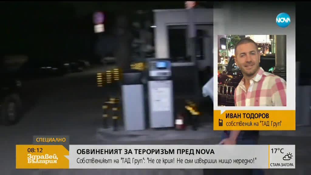 """Иван Гешев пред NOVA: Възможно е да има още обвинени от служителите на """"Тад груп"""""""