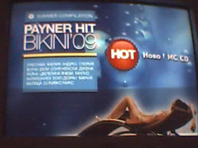 Payner hit bikini — photo 5